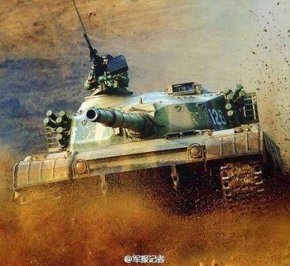 Type 96 Tank Images