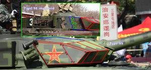 type-99-tank-turret-armor-3