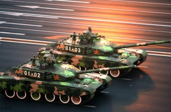 type-99-tank-images-26