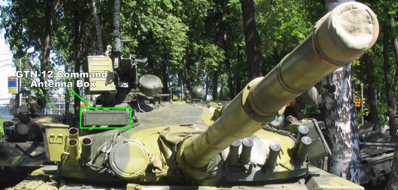 T-80B Tank GTN-12 command antenna for Kobra Missile