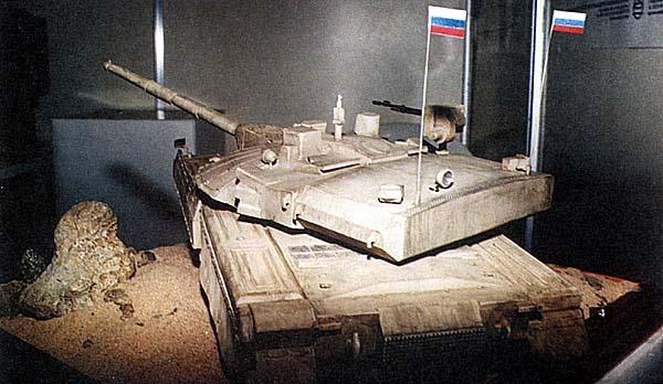 Object 640 Black Eagle Tank