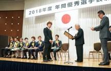 10naoya Inoue