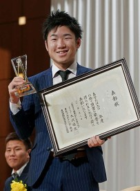 2018_japan_awards15