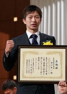 2018_japan_awards17