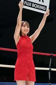 Koki Inoue12