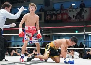 Koki Inoue16