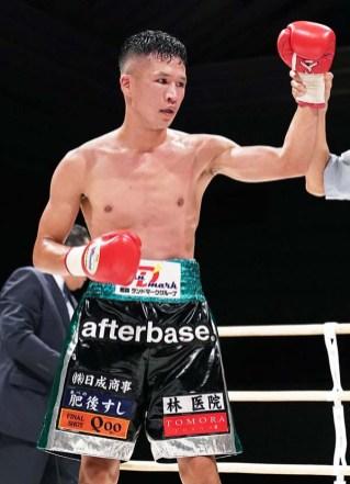 Osawa Butar005