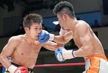 Yoshino32