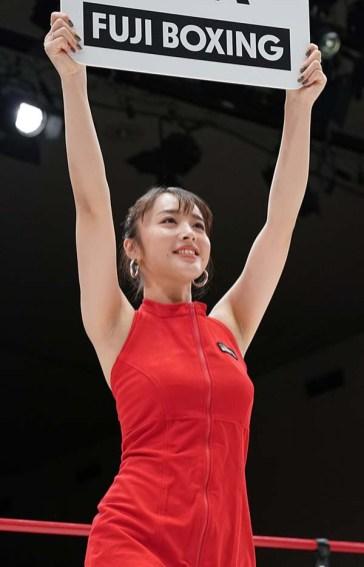 Yoshino60