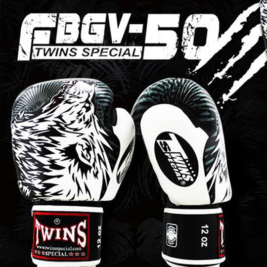 Twins Special FBGV-50 'Wolf' Boxing Gloves