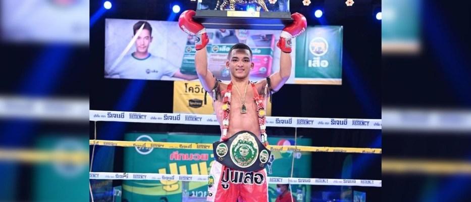 Muay Thai Results - Channel 7 Stadium