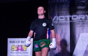 Liam McGrandles - WMO Muay Thai World Rankings