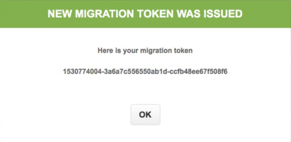 Siteground migration token generated