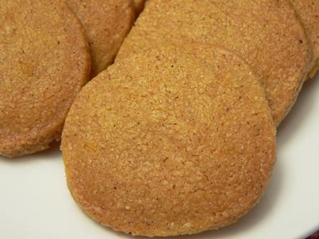 parm cookies 008