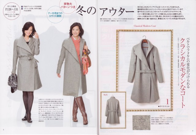 Coat Sewing Patterns The Sewing Fashionista Sewing And Fashion All In One Blog
