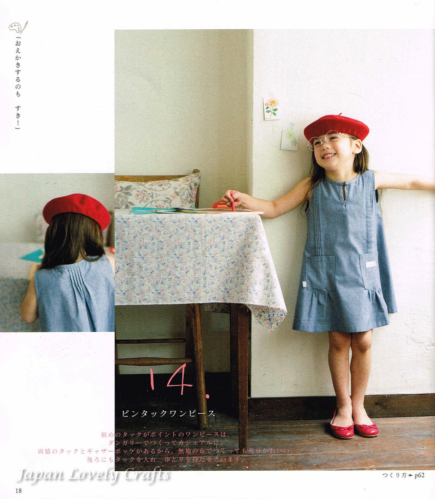 Japanese Sewing Patterns Casual Girls Clothing Japanese Sewing Pattern Book For K Flickr