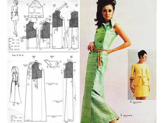 Japanese Sewing Patterns Japanese Sewing Pattern Books For Sale On Evilbay Now The Perfect Nose