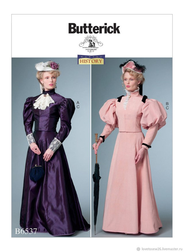 Victorian Sewing Patterns Sewing Pattern 2 Historical Victorian Costumes 1890 1895 Shop