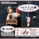 あみあみ新着!JK FIGURE Series 009 JKSLF-BST20S 1/20 レジンキット フィギュア新着情報