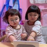Coreana figurinhas
