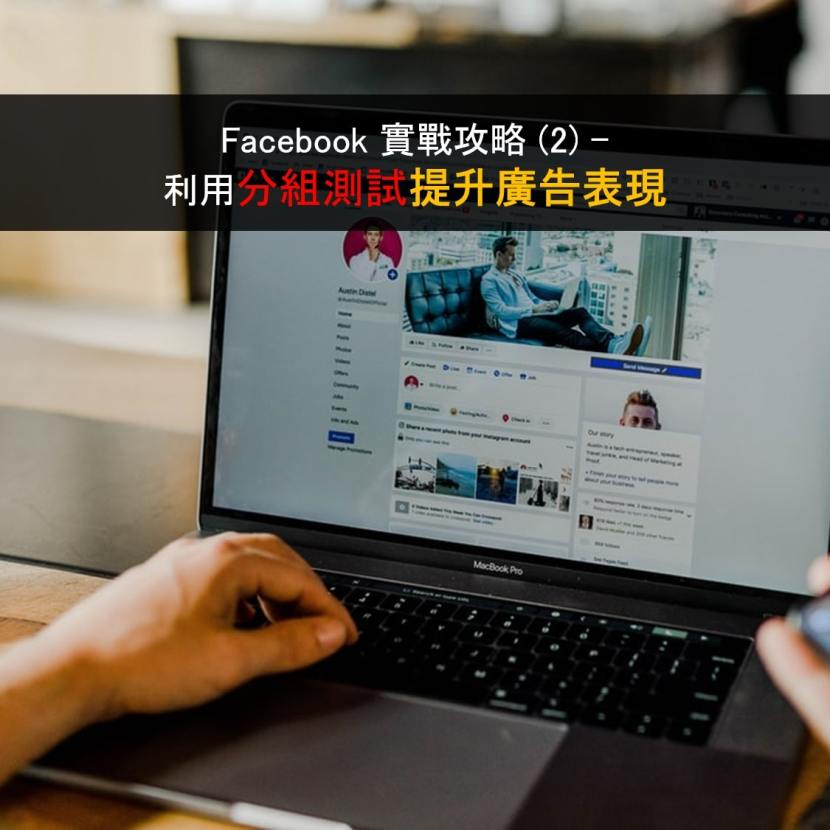 facebook-2-1