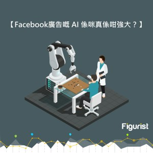 facebook machine learning