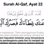 RAWATAN RABUN MATA SECARA PERUBATAN ISLAM