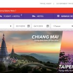 CARA WEB CHECK IN MALINDO AIR