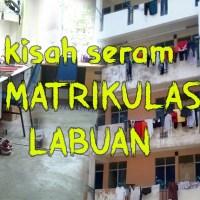 Seram Kolej Matrikulasi Labuan