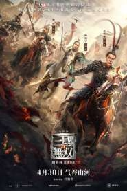 Dynasty Warriors : Destiny of an Emperor 2021