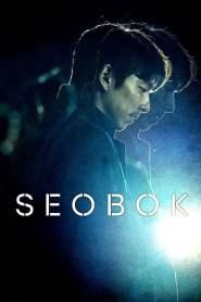 Seobok 2021