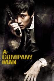 A Company Man 2012