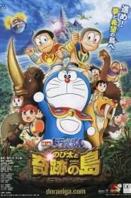 Doraemon: Nobita and the Island of Miracles ~Animal Adventure~ 2012