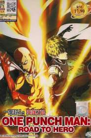 One Punch Man: Road to Hero 2015