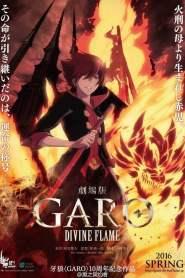 Garo: Divine Flame 2016
