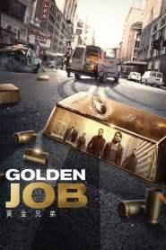 Golden Job 2018