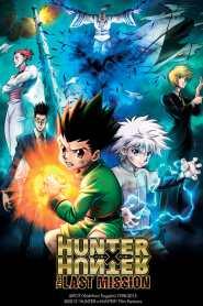 Hunter x Hunter: The Last Mission 2013