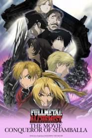 Fullmetal Alchemist The Movie: Conqueror of Shamballa 2005