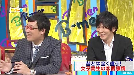 ワイドナショー画像 南海キャンディーズ山里亮太が佐々木恭子アナに「例えが昭和」 2016年5月1日