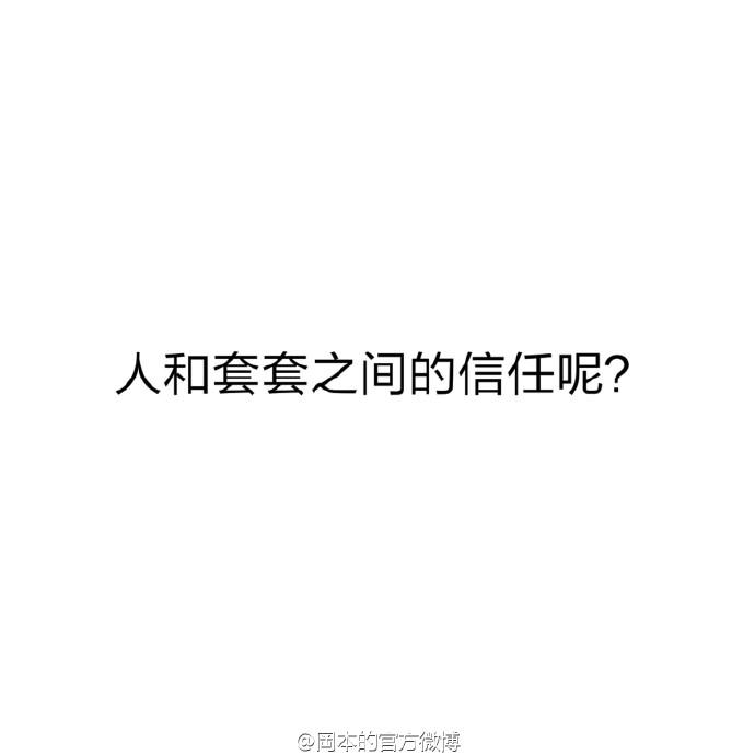 1461727247364816.jpg