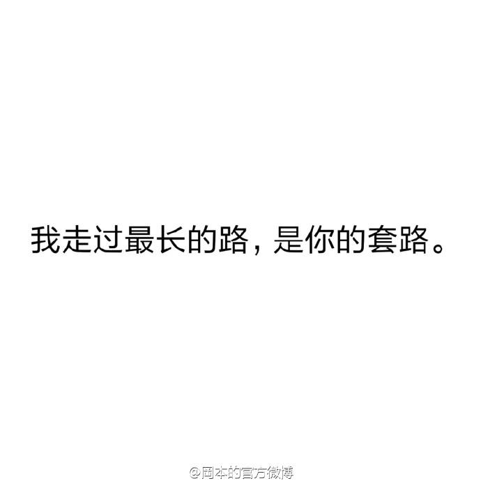 1461727359573113.jpg