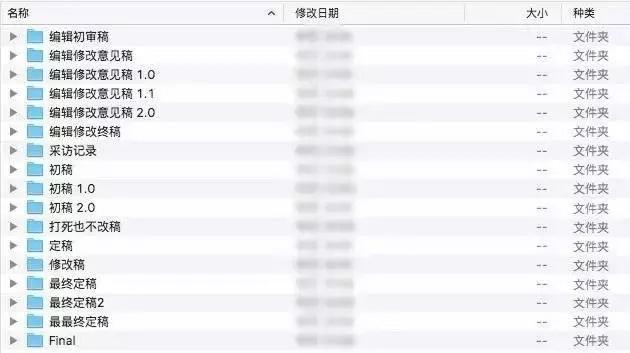 【腾讯重磅】又推出简版QQ,到底有啥不同?