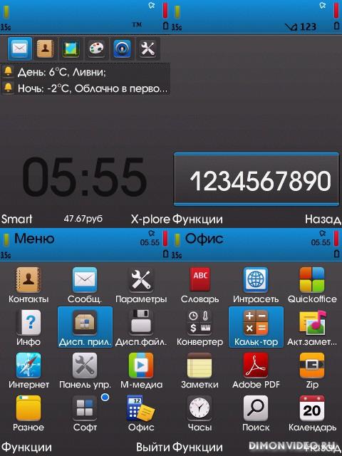 https://i1.wp.com/file.dimonvideo.ru/symbian/att/temy-dlya-symbian-9/304576_obsor3.jpg
