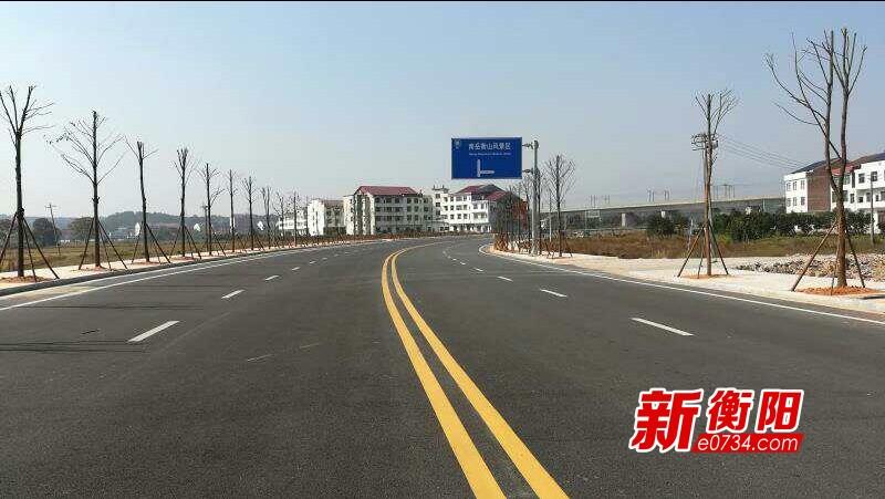 武廣高鐵衡山西站至南岳公路將于26日正式通車_中國衡陽新聞網