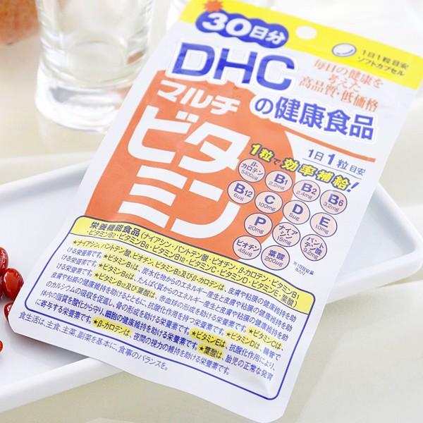 vitamin tong hop 4 826b33ee758c470bb674a0880b27a021 grande