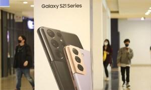 삼성은 D 램 가격이 올라도 웃지 않는다 … 칩 부족으로 스마트 폰 생산은?
