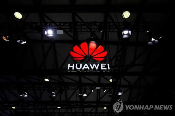 Huawei 로고