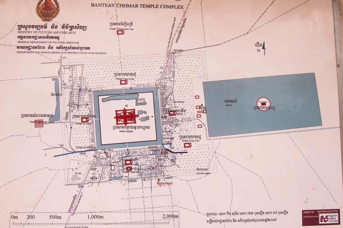 班提奇馬寺(Banteay Chhmar)