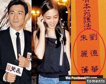 劉德華背後的女人「朱麗倩」其實不簡單!並非她守了他25年!而是...