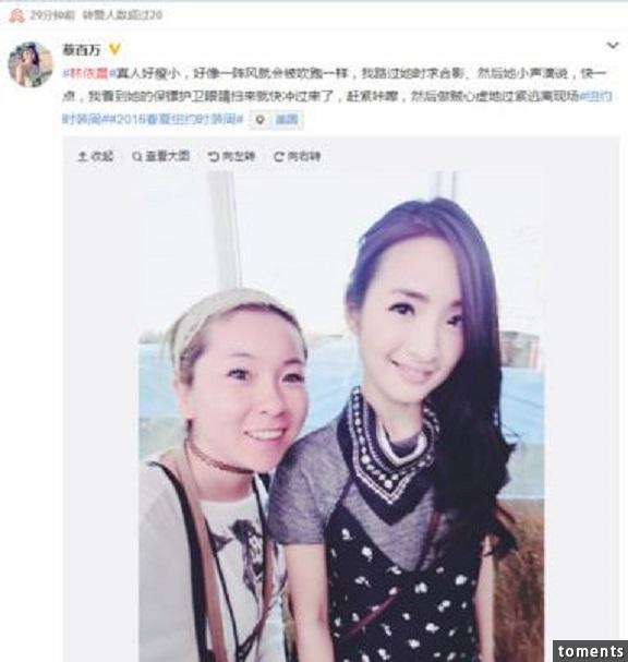 嬌小粉絲要求要合照,林依晨做出「超暖舉動」馬上幫粉絲……,讓百萬網友都推爆!